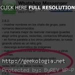 WhatsApp se actualiza y ofrece cifrado de mensajes